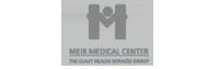 Meir Medical Center, Polytex Customer