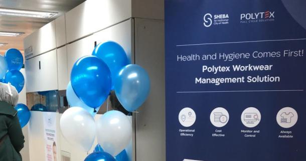 Sheba Tel HaShomer City of Health Celebrating Polytex Machines Installations