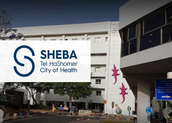Sheba Hospital building